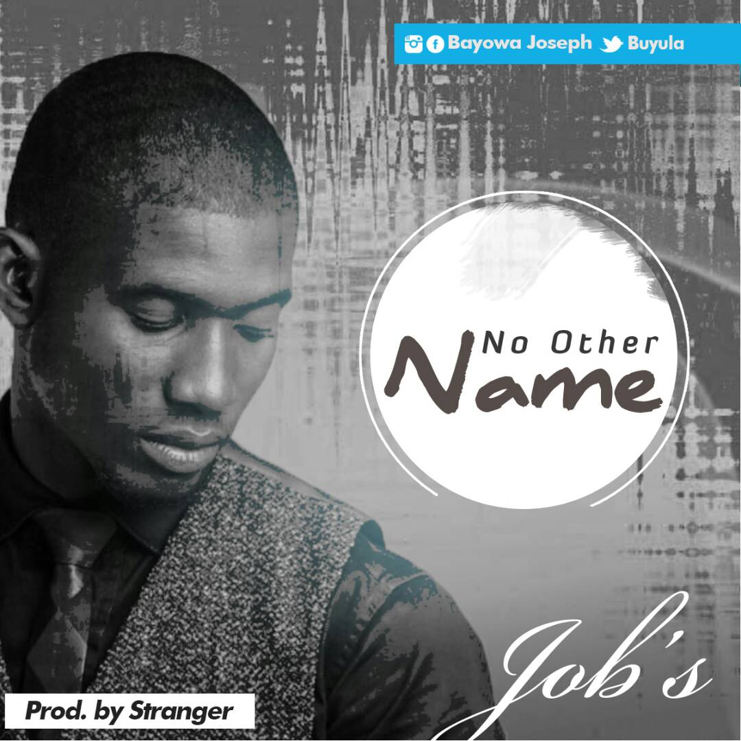 Jobs - No other name