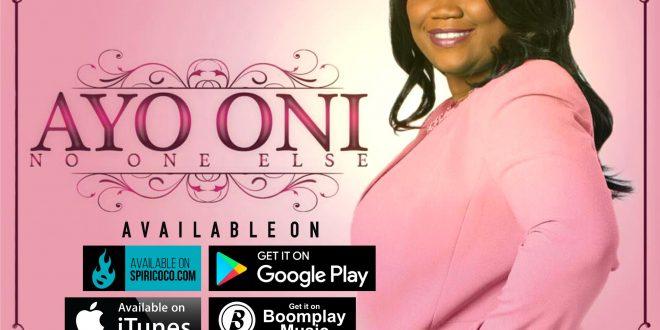 Mp3 Download: I Will Sing - Ayo Oni   Gospotainment com