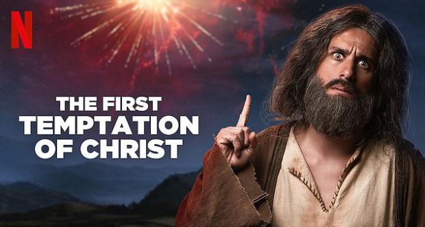 Gay Jesus film - The first temptation