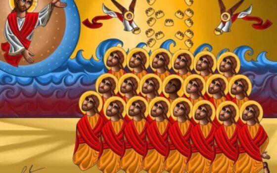 HUNDREDS OF ETHIOPIAN CHRISTIANS KILLED BY EXTREMISTS